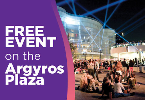 Tuesday Night Dance at Segerstrom Center for the Arts in Costa Mesa