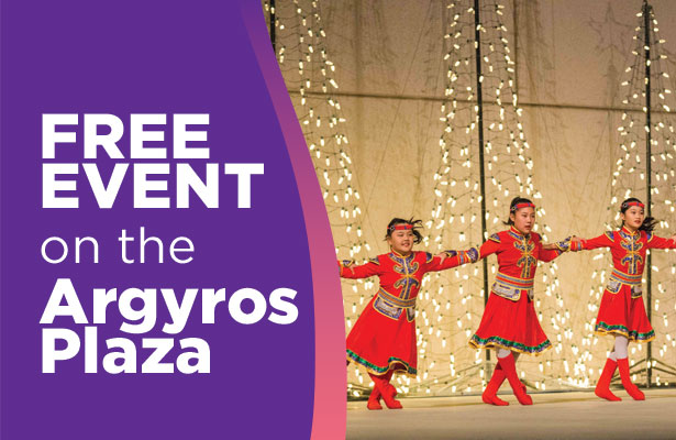 3rd Annual Holidays Around the World at Segerstrom Center for the Arts