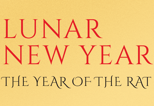 Lunar New Year - Year of the Rat - at South Coast Plaza