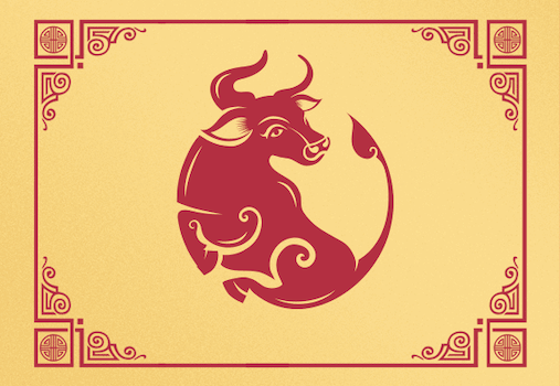 South Coast Plaza Lunar New Year: Virtual & In-store